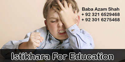 Istikhara For Education
