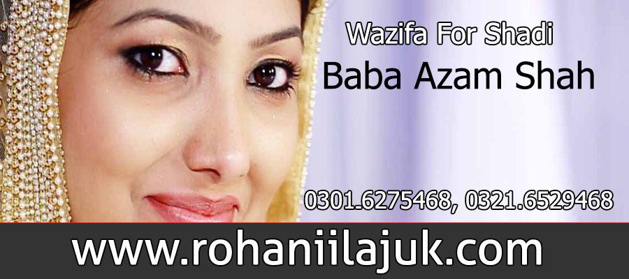 Wazifa for shadi