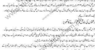 Rishtoun Ki Bandash Khatam Karne Ka Taweez